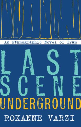 Last Scene Underground