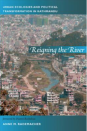 Reigning the River